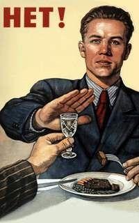 Закодироваться от алкоголя в марьино